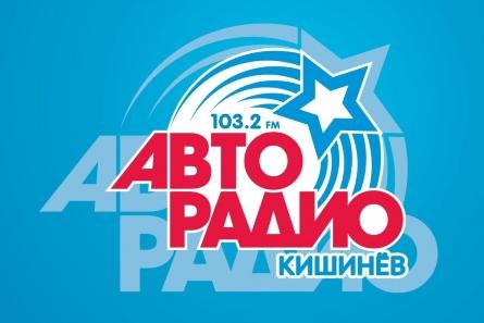 auto radio image